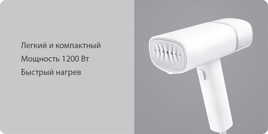 Отпариватель Xiaomi Mijia Zanjia Garment Steamer GT-306LP (Pink) 2