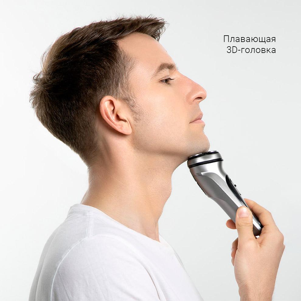 Электробритва Enchen BlackStone Electric Shaver