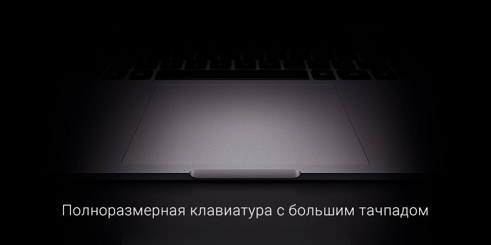 "Ноутбук Redmibook Pro 14"" Ryzen Edition"