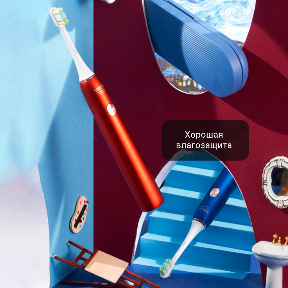 Зубная электрощетка X3U Soocas & Van Gogh Museum Design