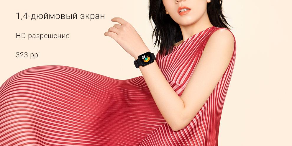 Смарт-часы Xiaomi Redmi Watch