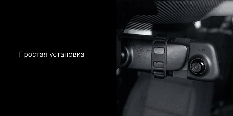Видеорегистратор Xiaomi 70mai Rearview Dash Cam Wide
