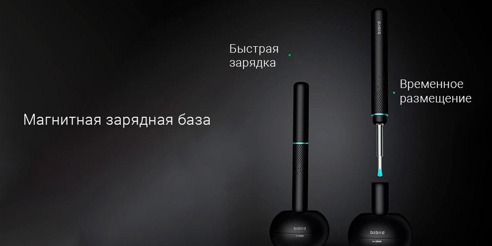 Прибор для чистки ушей Xiaomi Bedbird M9 Pro