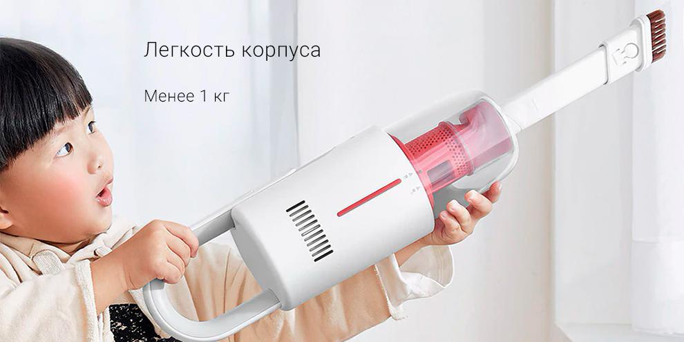 Беспроводной ручной пылесос Xiaomi Deerma VC20 Plus Wireless Vacuum Cleaner (EU)