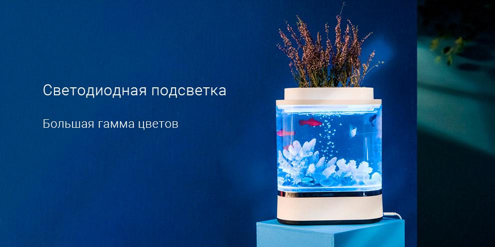 Аква-ферма Xiaomi Descriptive Geometry Mini Lazy Fish Tank