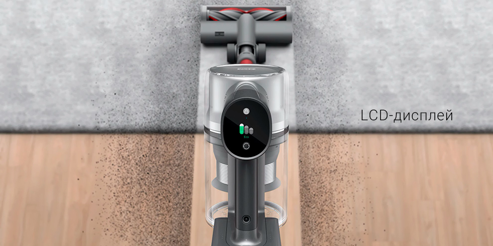 Беспроводной ручной пылесос Xiaomi Dreame T20