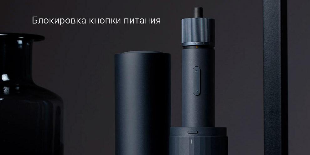 Электрическая отвертка Xiaomi HOTO Monkey