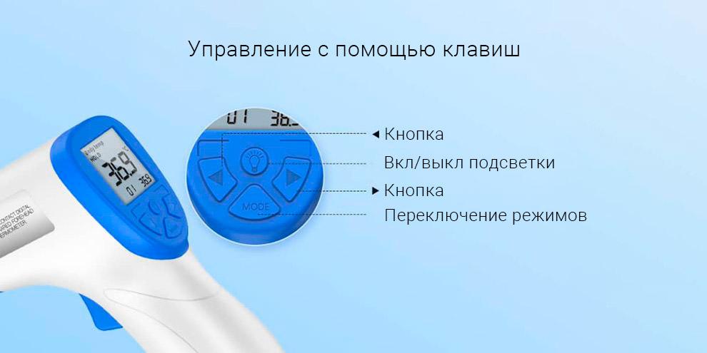 Бесконтактный инфракрасный термометр Xiaomi Hoco KY-111