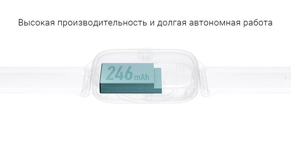 Смарт-часы Xiaomi Huami Amazfit GTS 2