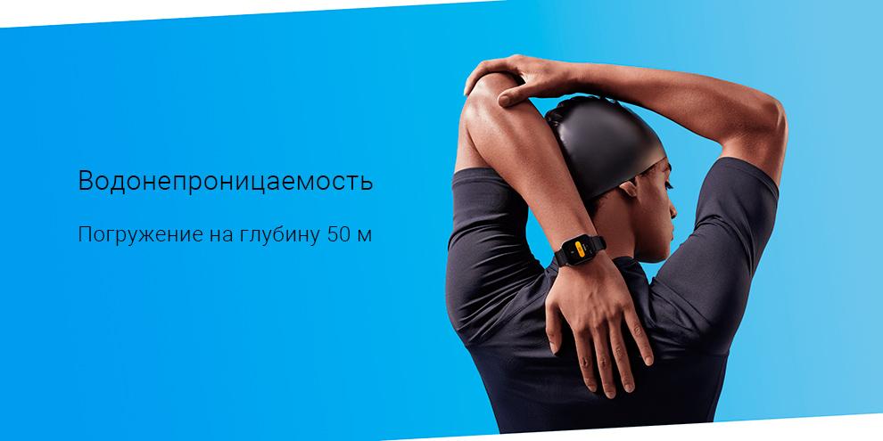 Смарт-часы Xiaomi Huami Amazfit U