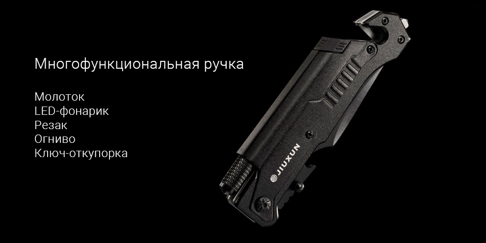 Мультитул Xiaomi Jiuxun Tools Ninety Outdoor Folding Knife 7 in 1