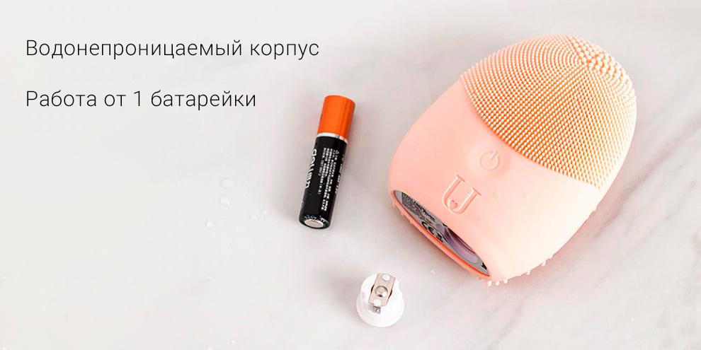 Аппарат для ультразвуковой чистки лица Xiaomi Jordan & Judy Sonic Facial Brush
