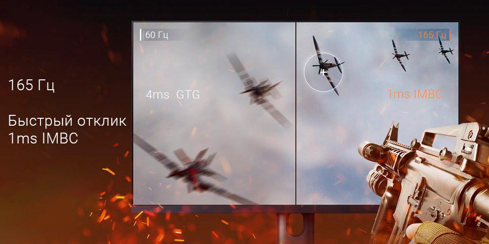 "Монитор Xiaomi Mi Display 27"" 165 Hz"