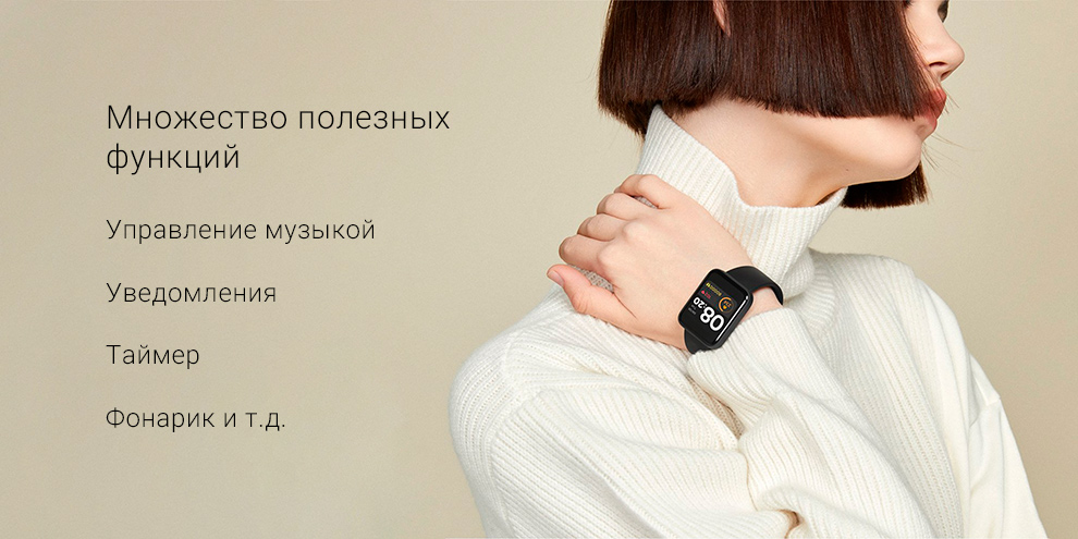 Смарт-часы Xiaomi Mi Watch Lite