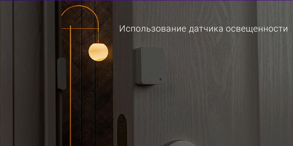 Датчик открытия дверей и окон Xiaomi Mijia Door Window Sensor 2