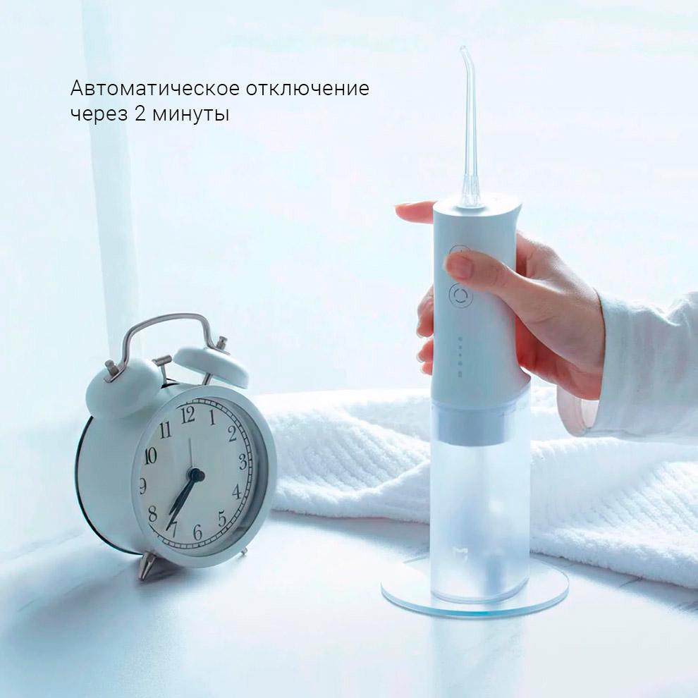 Беспроводной ирригатор Xiaomi Mijia Electric Flusher