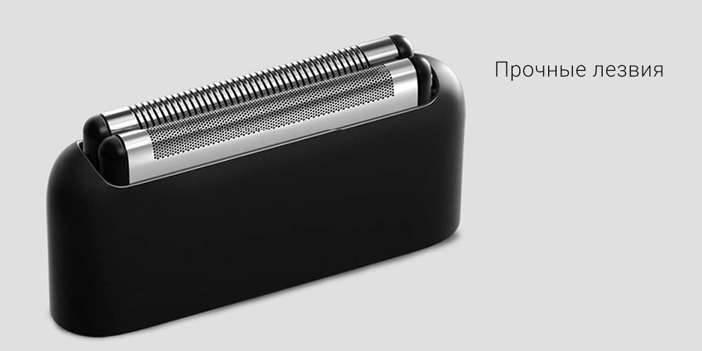 Электробритва Xiaomi Mijia Portable Double Head Electric Shaver