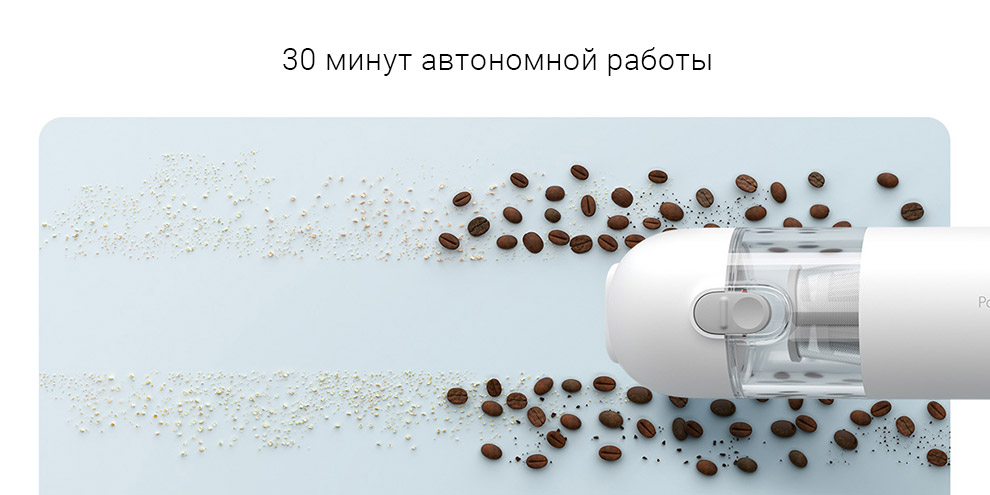 Портативный пылесос Xiaomi Mijia Portable Handled Vacuum Cleaner