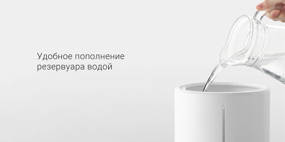Увлажнитель воздуха Xiaomi Mijia Smart Sterilization Humidifier