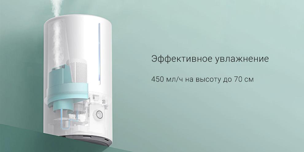 Xiaomi Mijia Smart Sterilization Humidifier S