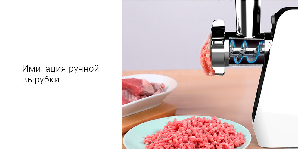 Мясорубка Xiaomi Multifunction Meat Grinder