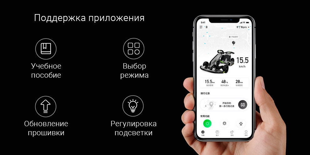 Набор для картинга Xiaomi Ninebot Segway Gokart Kit Pro