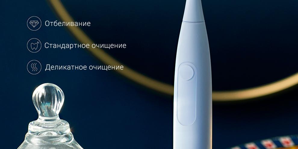 Электрическая зубная щетка Xiaomi Oclean F1 Electric Toothbrush