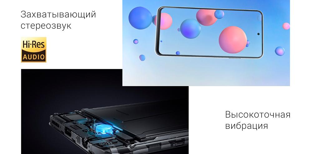 Смартфон Xiaomi Redmi Note 10