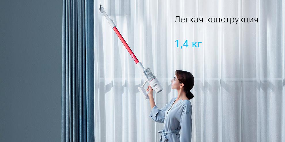 Беспроводной пылесос Xiaomi TROUVER SOLO 10 Handheld Cordless Bagless Vacuum Cleaner