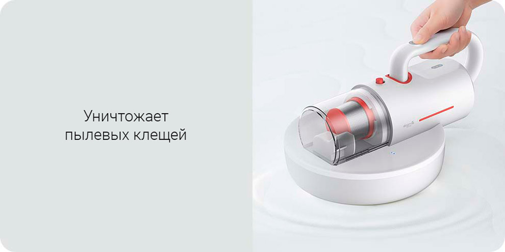 Беспроводной ручной пылесос Deerma Wireless Vacuum Cleaner (CM1900)