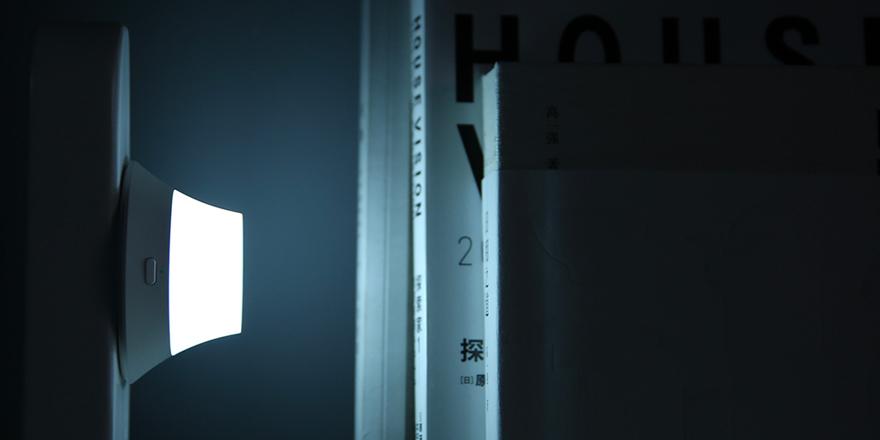 Yeelight Wireless Charging Night Light