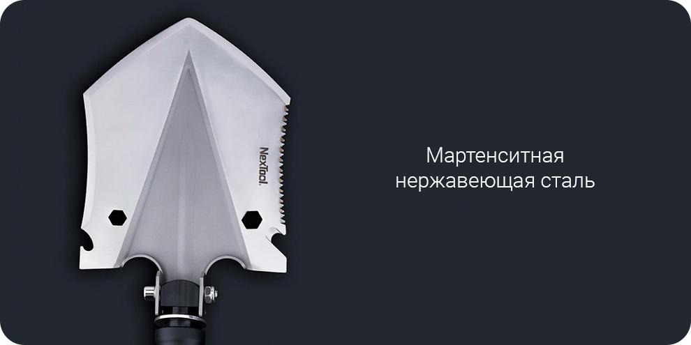 Тактическая лопата Xiaomi NexTool Shovel