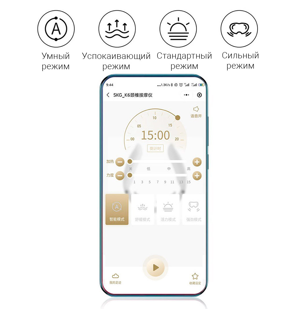 Массажер Xiaomi SKG Smart Neck Protector Massager K6