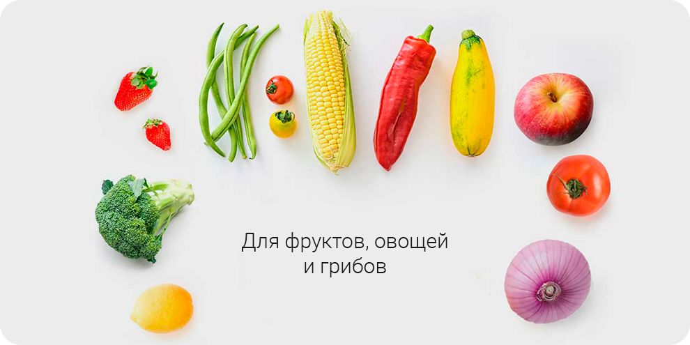 Портативный очиститель фруктов и овощей Xiaomi YOU BAN UPS-01
