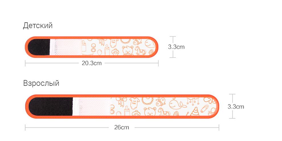 Браслет отпугиватель насекомых Xiaomi Clean-N-Fresh