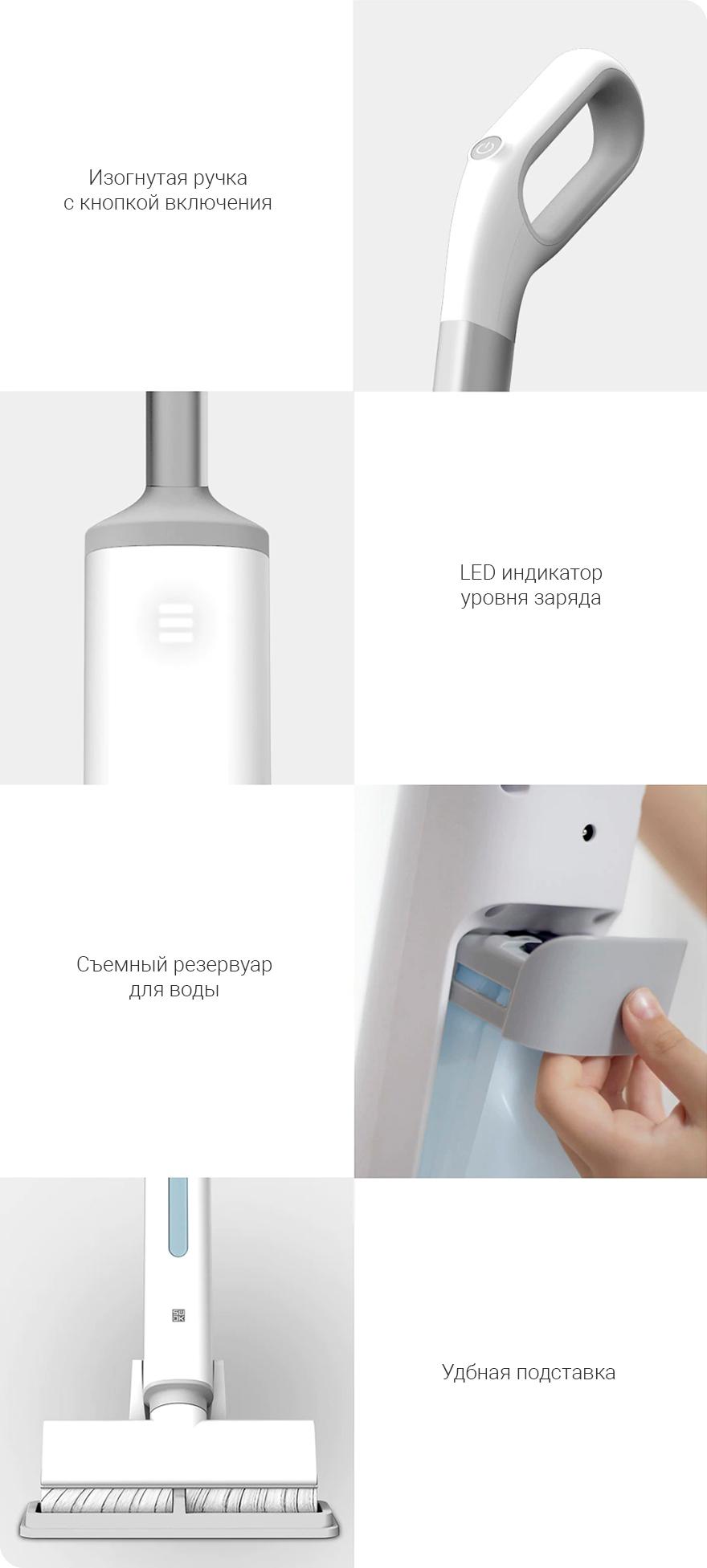 Швабра Xiaomi SWDK Electric Mop DD1