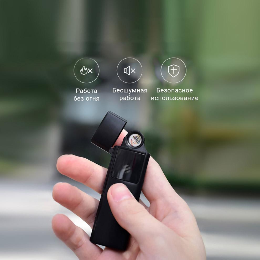 Электронная зажигалка Xiaomi Beebest Rechargeable Lighter
